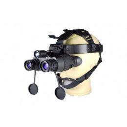 Las gafas de visión nocturna tienen una funcionalidad tan importante que ahora mismo son...