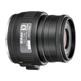 Ocular Nikon FEP-70W 60x(65) 75x(85) angular